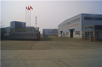 Торговая площадка Hefei sander heavy machinery Co.,Ltd